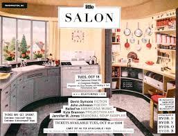 home design magazine facebook little salon