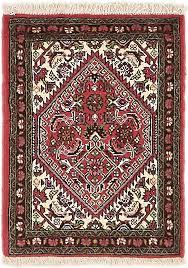 Bidjar Persian Rug Red 1 U0027 6 X 2 U0027 2 Bidjar Persian Rug Persian Rugs Esalerugs