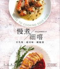 cuisiner le coing en l馮ume 音像影視圖書 香港電視hktvmall 網上購物