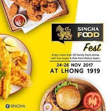 singha cuisine inspire singha food at lhong 1919 24 26 november 2017