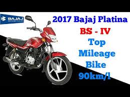 platina new model 2017 bajaj platina bs 4 bajaj platina comfortec bs iv and aho