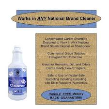 Rug And Upholstery Cleaning Machine Super Steamer Carpet Cleaner Removes Dirt U0026 Stains Bubba U0027s