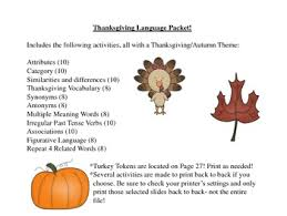 thanksgiving speech and language by the slp spot tpt