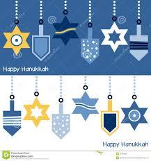 hanukkah ornaments hanukkah ornaments banner royalty free stock photo image 35795065