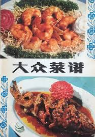 d馗o vintage cuisine the year of the rooster on injecting imbibing speaking