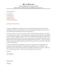 Medical Assistant Job Duties Resume by Example U2013 Short Notice Resignation Samplebusinessresume Com