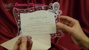 dounia mariage dounia mariage article 15