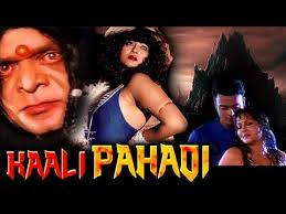 bandh darwaza film download film band
