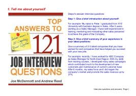 top 7 journalist interview questions answers