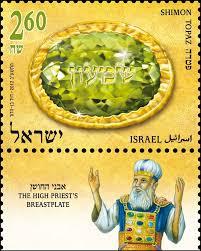high priest s breastplate 48 best sidrahs 20 tetzaveh images on israel the high