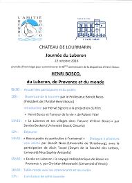 La Vitrine Magique Suivi De Commande by Henri Bosco