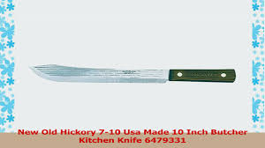 new old hickory 714 usa 14 inch butcher kitchen knife usa made
