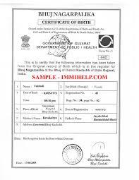 Certification Letter For Name Change Sukanya Samriddhi Yojana Alternative Of Birth Certificate Of