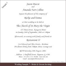wedding invitation wording etiquette wedding invitation wording sles wedding invitation sle