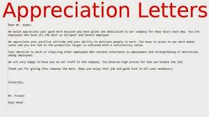 sle appreciation letter employee for work bunch ideas of