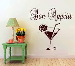 compare prices on holiday decal online shopping buy low price a cup of juice go on holiday enjoy your spare time restroom wall decal kitchen paper