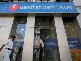 bandhan bank ipo subscription status bandhan bank ipo subscribed 42