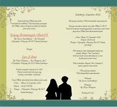 cara membuat undangan bahasa jawa kartu ucapan pernikahan daway dabrowa co