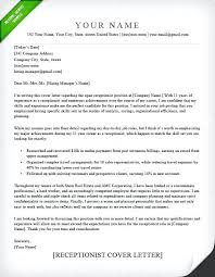 resume resume cover letter template free example receptionist