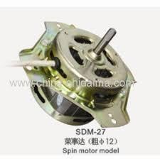 135w washing machine motor manufacturer from china manufacturer