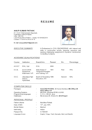 Seeking Hyd Resume 281109