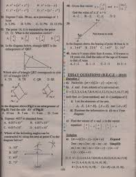 bece past questions answers u0026 info 2017 gws online gh