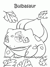 bulbasaur pokemon coloring pages for kids pokemon characters