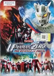 ultraman zero the revenge of belial dvd eng dubbed nr special tin
