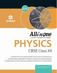 cbse all in one physics class 12th single edition buy cbse all
