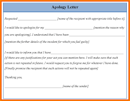 Business Apology Letter Template Professional Letter Of Apology
