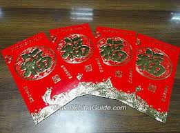 new year envelopes envelope packet lucky money during new year