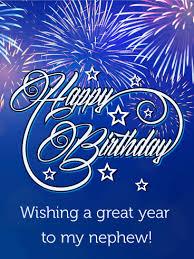 blue birthday fireworks card for nephew birthday u0026 greeting