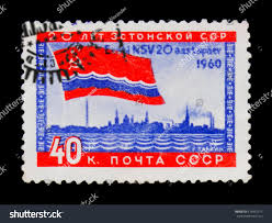 Canadian Flag 1960 Moscow Russia June 26 2017 Stamp Stock Photo 674475211 Shutterstock