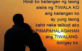 Wedding Quotes Tagalog 19 Beautiful Tagalog Love Quotes With Images