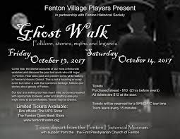 2017 ghost walk the fenton village players