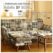 ls that hang over couch ls zero rakuten global market opening bales set up free check