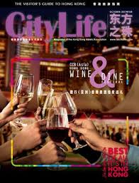 d饕oucher 騅ier cuisine citylife magazine october 2017 by citylife hk issuu
