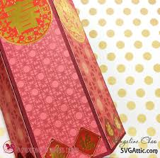 chinese lunar new year firecracker with svg attic scrappy scrappy
