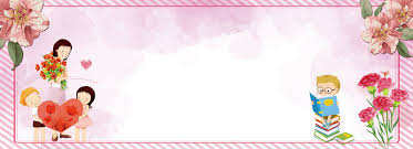 thanksgiving teachers day geometric pink banner s day