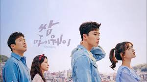 Fight For My Way Thaisub Kassy Morning Fight For My Way Ost Pt 2