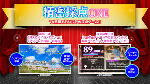 xbox one karaoke xbox one tries to conquer japan with karaoke screenshots and info