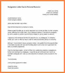 9 resignation due to personal reason resign letter job