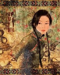 Chinese Art Design Old Chinese Art Chinese Old Painting Paper Print