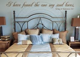 Song Bedroom The One My Soul Loves Vinyl Wall Statement Song Of Solomon 3 4