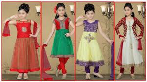 kids casual dress designs latest kids party wear dress today