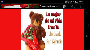 dia quote google frases de amor con flores android apps on google play