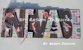 personalized scrapbook albums chipboard word album custom name name scrapbook by rashmi
