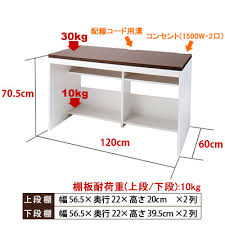 Computer Desk Depth Auc 11myroom Rakuten Global Market Computer Desk High Type