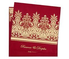 Punjabi Wedding Cards Unique Sikh Wedding Cards U0026 Invitations Online Hitched Forever