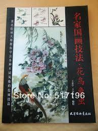 flower bird butterfly fish koi book designs painting
